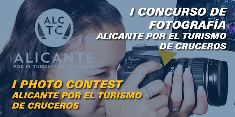 I Concurso de Fotografía Asociación Alicante por el Turismo de Cruceros