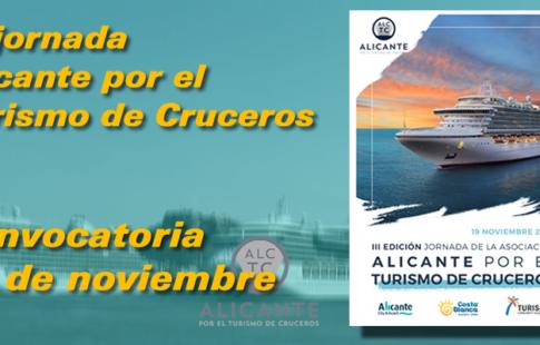 Convocatoria III Jornada Alicante por el Turismo de Cruceros