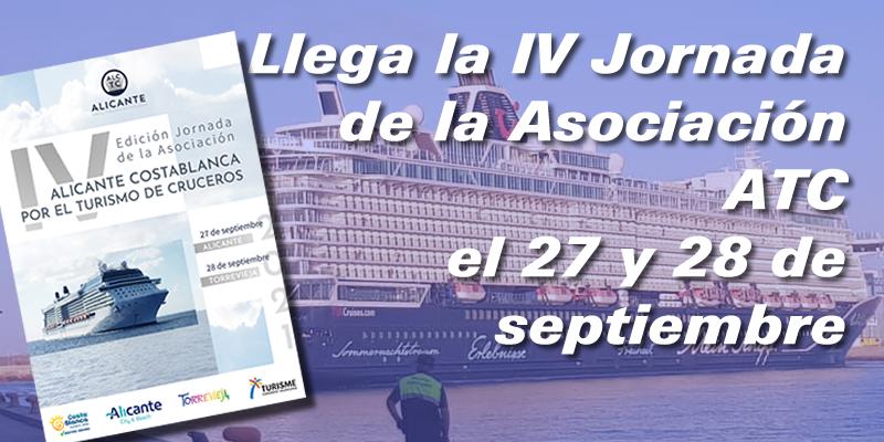 IV Jornada Alicante Costablanca por el Turismo de Cruceros